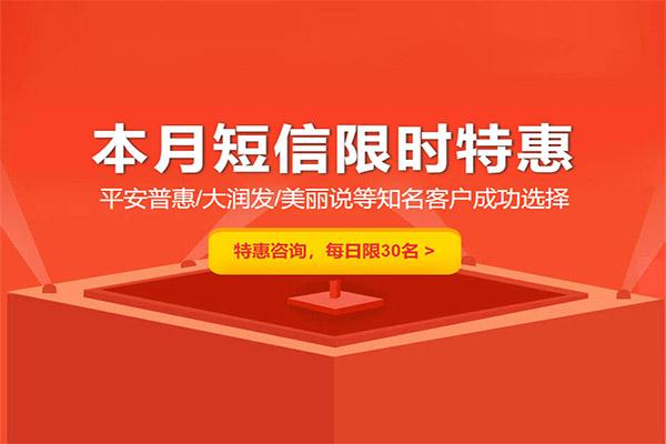 批量发送短信软件,怎么批量发送短信